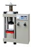 DYE-2000电液式压力试验机使用说明