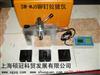 SW-MJ5隔热材料�I粘结强度检测仪