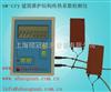 SW-CRY建筑维护结构传热系数检测仪