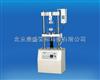 DS/HDV-10K拉力试验机