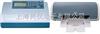 DNM-9602酶標分析儀
