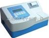 DNM-9602A酶標分析儀