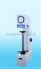 DS/HR-150DTL加高电动洛氏硬度计