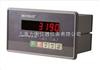 XK3190-C8+XK3190-C8+控制仪表 台秤仪表 电子秤仪表