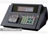 XK3190-D18汽车衡仪表 电子仪表 无线仪表 打印仪表