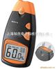 MD914高精度木材水分仪|上海如庆特价供应