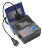 MI2122MI2122线路阻抗测试仪|美翠MI2122回路/线路阻抗测试仪