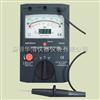 高压表MS5202MS5202高压兆欧表|香港华谊MS5202兆欧表|华清科技供应华谊全系列产品