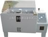 JY-090盐水喷雾试验箱|盐雾试验箱|盐雾箱【上海巨也仪器】