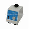 UVS-1漩涡混匀器/涡旋振荡器