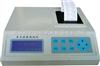 WDT-2AC02多功能溫濕度測試儀
