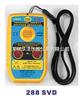 288SVD288SVD个人安全电压探测器|SEW 288SVD个人安全电压探测器