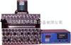 低温柔度仪(低温柔度试验仪器专用) 低温柔性试验仪