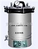 M128450不锈钢手提式压力蒸汽灭菌器(18L/温控型,断水自控)