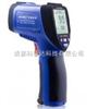 工业高温型红外测温仪DD-HT8875