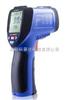 DD-HT8879工業高溫型紅外測溫儀
