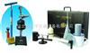 泥浆失水量测试仪(泥浆失水量测试仪)