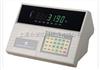 XK3190-DS3q1数字式仪表 汽车衡仪表 上海汽车衡仪表 仪表批发