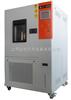 JY-50HF高低温湿热交变试验箱