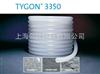 ABW00003...TYGON3350卫生级硅胶管