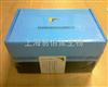 TBD2011HTBD人外周血单核细胞分离液试剂盒