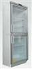 HYC-356海尔2-8度医用药品保存箱