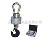 上海产30吨电子吊秤(30吨吊磅)30吨吊钩称多少钱Z新报价