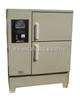 水泥养护箱 恒温恒湿养护箱 标准恒温恒湿养护箱