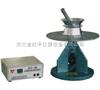 水泥流动度测定仪 智能胶砂流动度测定仪 水泥胶砂流动度