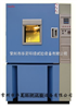GDJW-225高低温交变湿热试验箱GDJS-225
