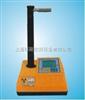 RMT-5122核子密度含水量测定仪