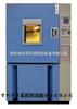 GDW-100高低温试验箱GDW-100