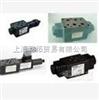 KSO-G02-4CP-30日本DAIKIN流量控制阀/大金流量控制阀