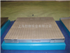 scs杭州市5吨单层超低台面电子地磅