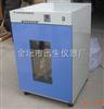 GHP-9080电热恒温培养箱