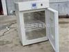 DHP-9082电热恒温培养箱 恒温箱 电热培养箱 上海恒温箱价格