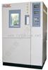 TSC002高低温冲击试验箱(冷热冲击试验机),环境试验箱,高低温热循环试验箱