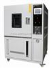 液晶显示臭氧老化试验箱