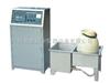 标养室温湿控制仪 全自动标养室温湿自控仪 混凝土标养室温控仪