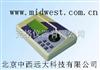 M191837合成色素快速检测仪