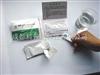 消毒液有效氯檢驗試紙LZ-6