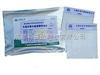大肠杆菌O157测试片 LZ-9