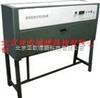 DP-XR2009结构密封胶相容性试验箱