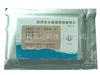饮用水大肠菌群检验纸片LZ-11
