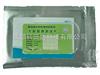 大腸菌群測試片LZ-14