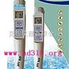 M322557米克水质/笔式酸度计/PH计报价
