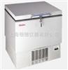 DW-60W156海尔-60度低温冰箱