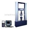 WDW-100KN微机控制电子万能试验机