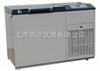 DW-150W200海尔-150度低温冰箱