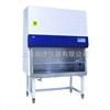 HR40-IIA2海尔生物安全柜